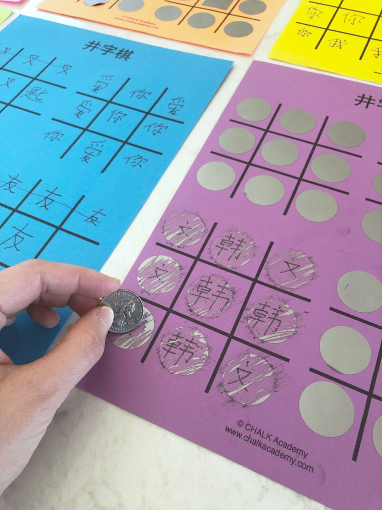 Scratch off secret Chinese word activity!