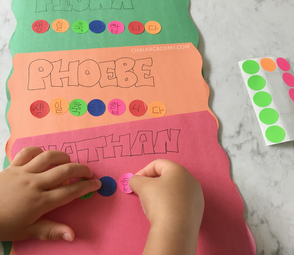 Korean word matching for kids with dot stickers