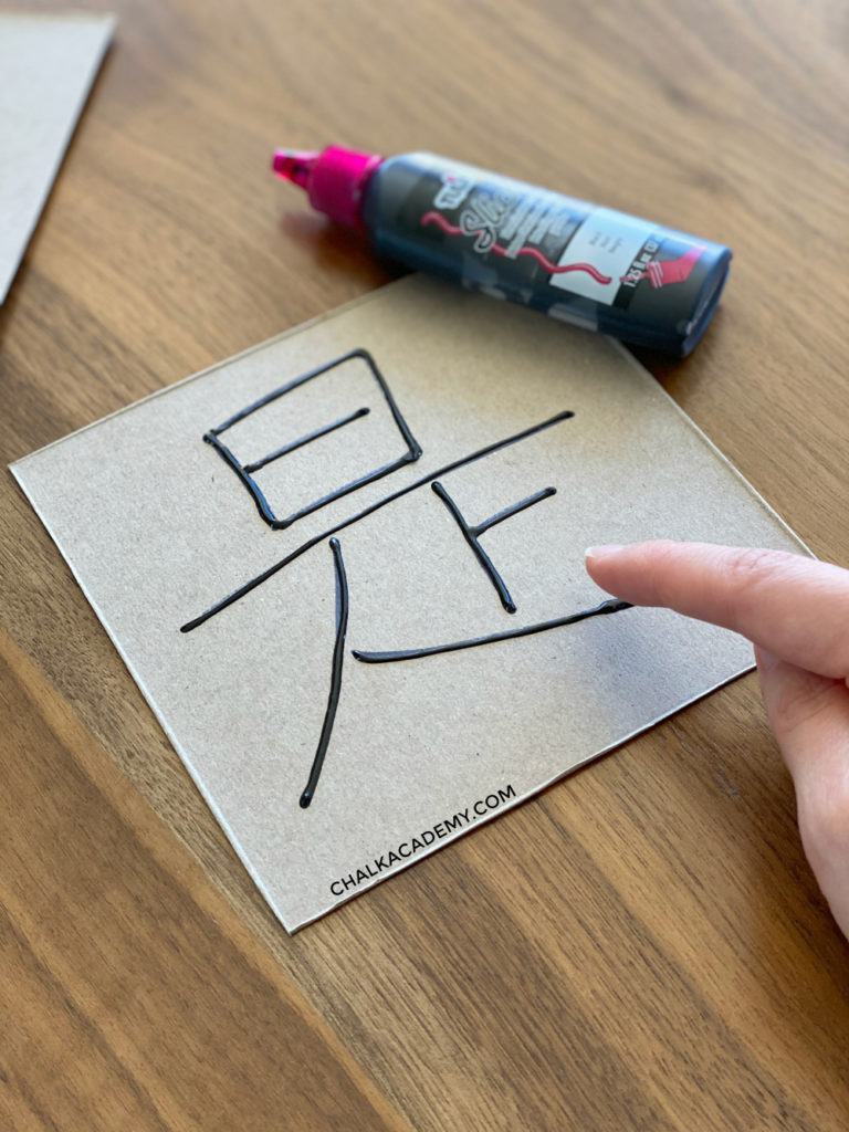 DIY tactile Chinese characters with puffy paint