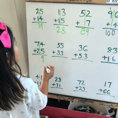 15 Chinese Math Resources for Children