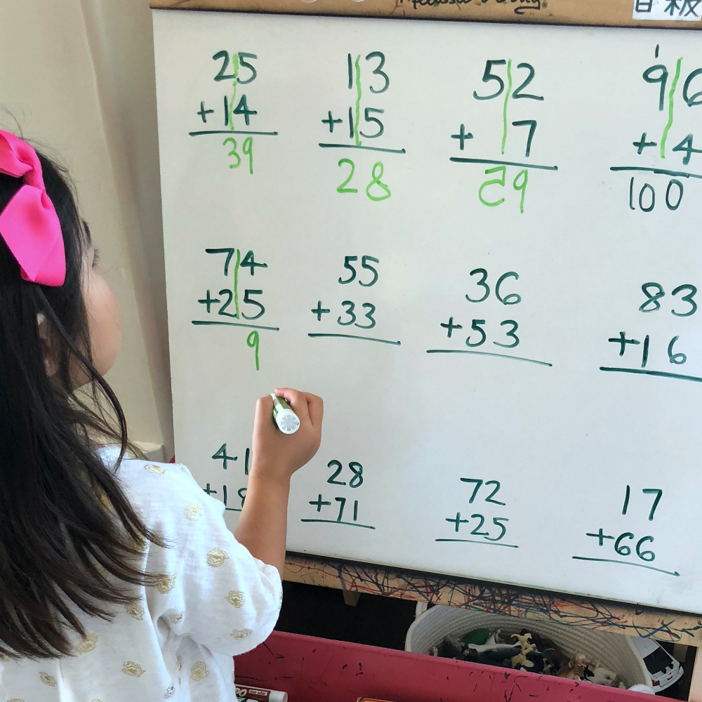 Chinese math learning for kids