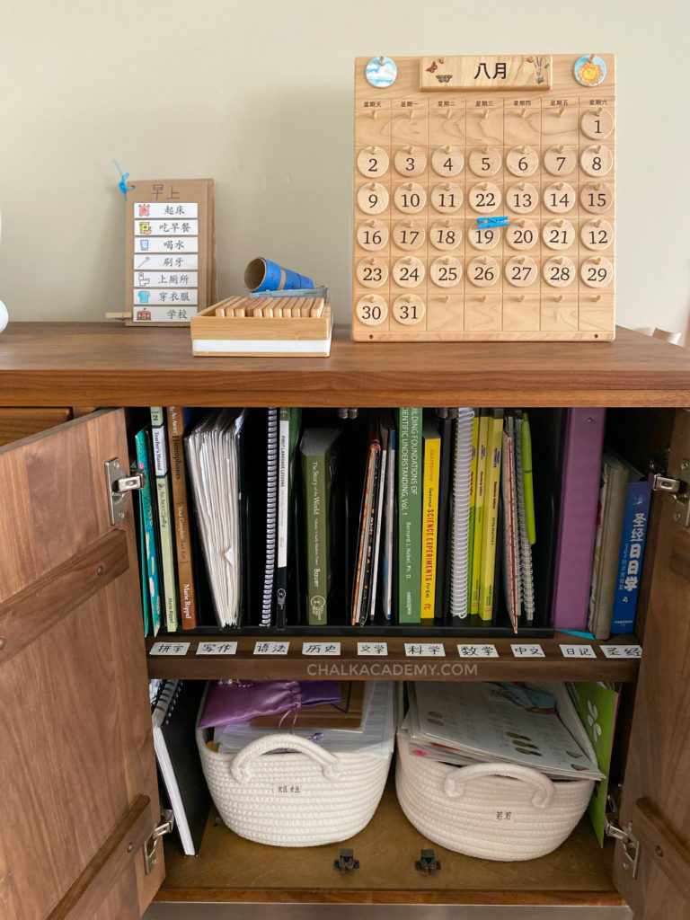 Homework organization