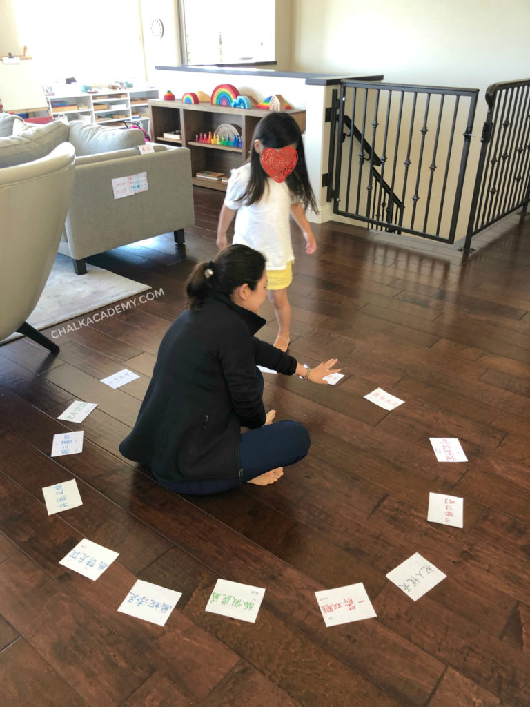 Chinese flashcards running and jumping game with Chinese teacher