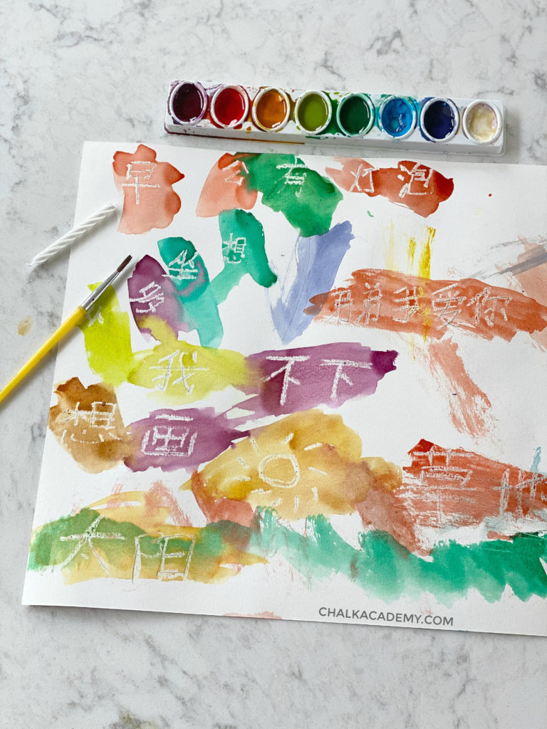Paint resist activities with wax, white crayon, or tape