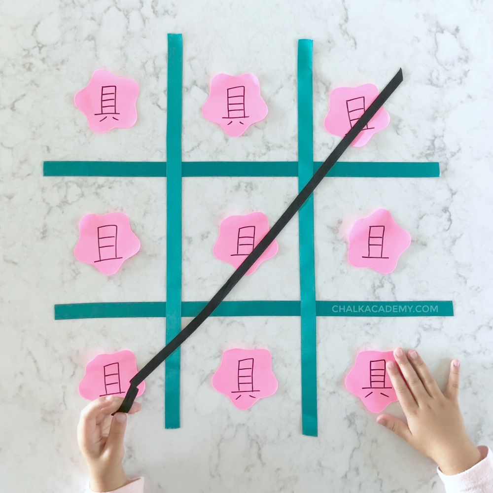 Chinese tic tac toe game