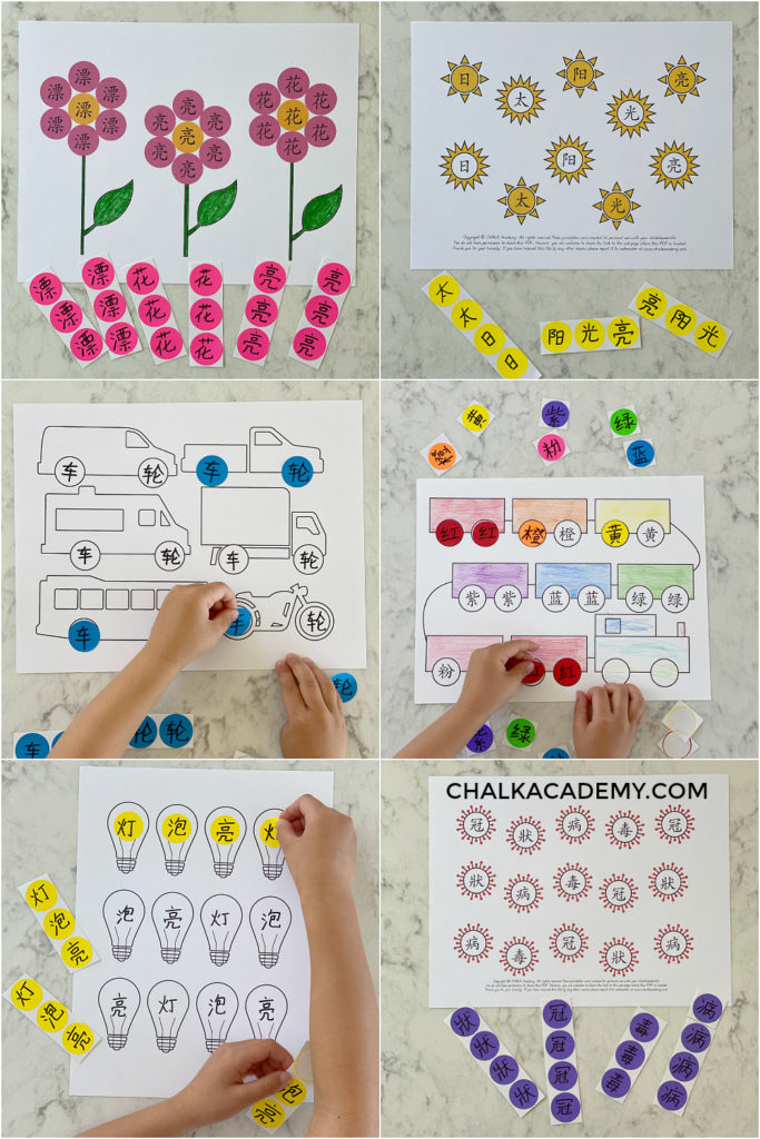 Printable dot sticker templates for kids activities