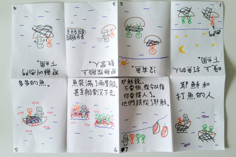 homemade book-Chinese bible activity - Sunday school craft for kids