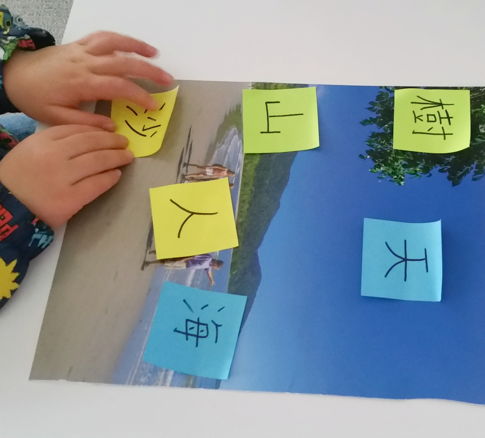 post it - Chinese bible activity - Sunday school craft for kids
