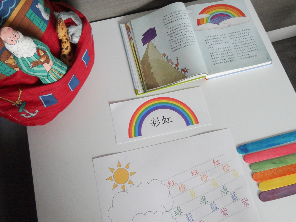 Chinese rainbow bible activity - Sunday school craft for kids