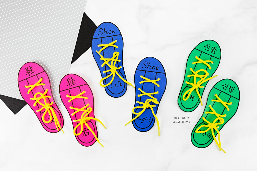 Printable Shoe Lacing Practice for Kids (English, Chinese, and Korean)