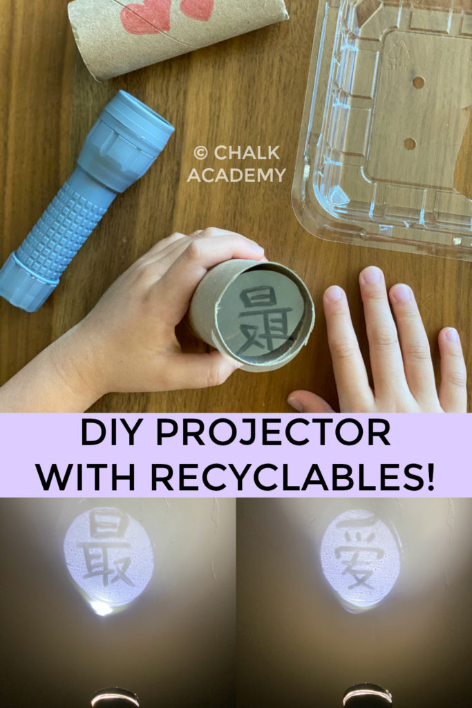 DIY Projector shadow show with recyclables