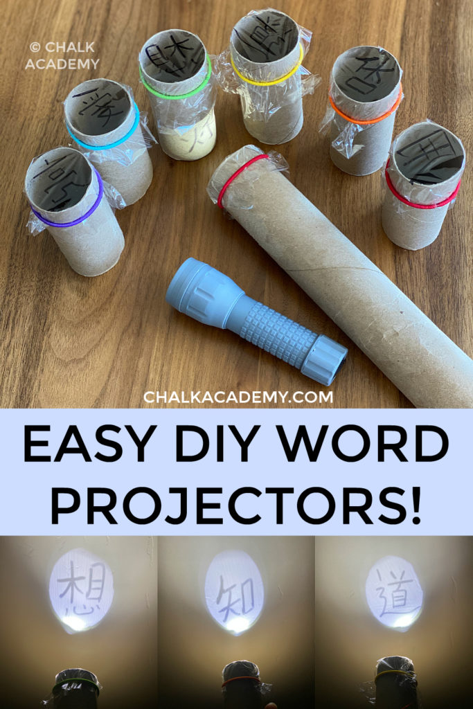 DIY Cardboard Roll Projector Word Shadow Show! Easy learning activity for kids. Teach Chinese characters!