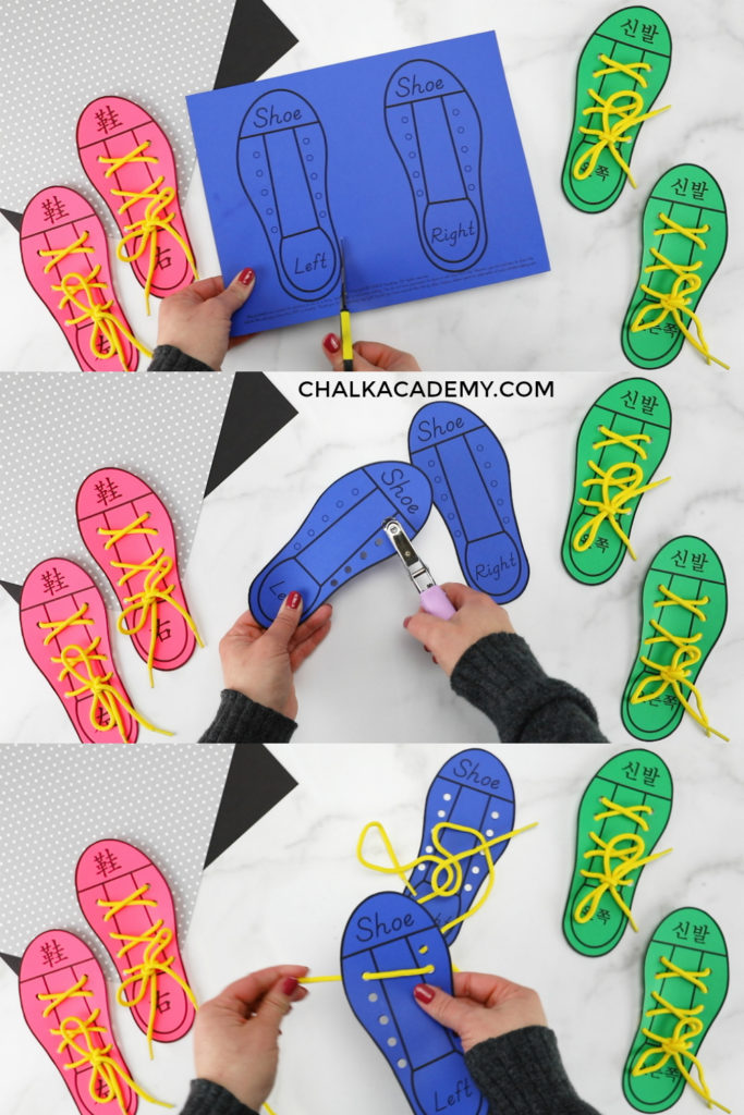 How to set up shoe lacing printable activity - Printable Shoe Lacing Practice for Kids (English, Chinese, and Korean)