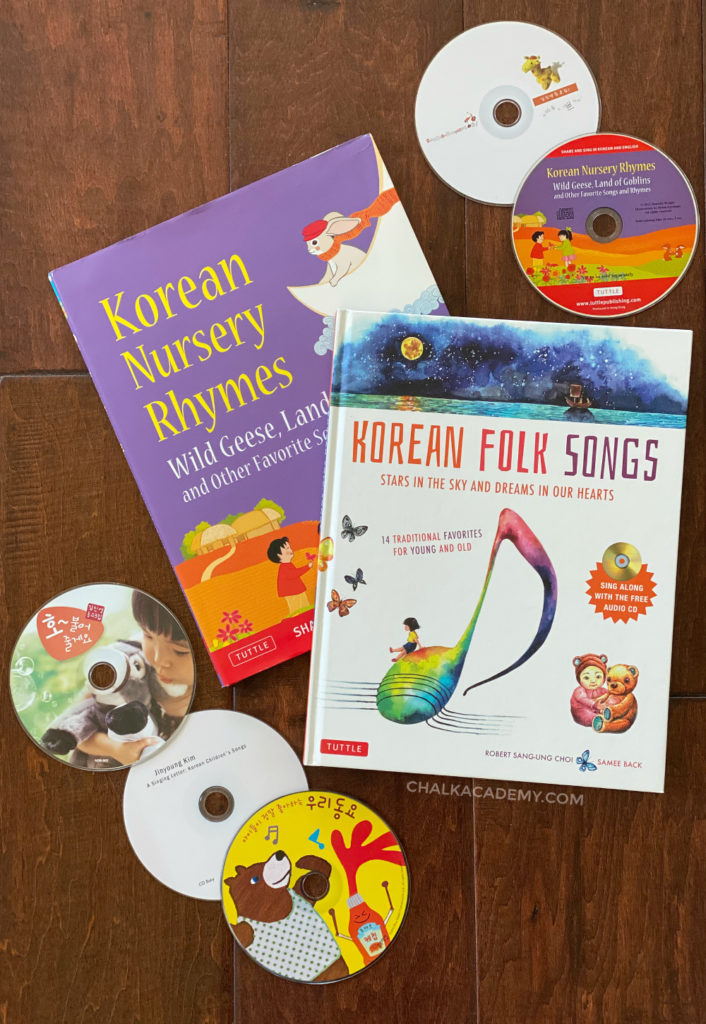 Popular Korean Songs and Nursery Rhymes for Kids