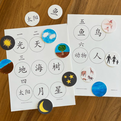 Cantonese-Australian Mother Shares Chinese Bible Activities for Kids (Printable)