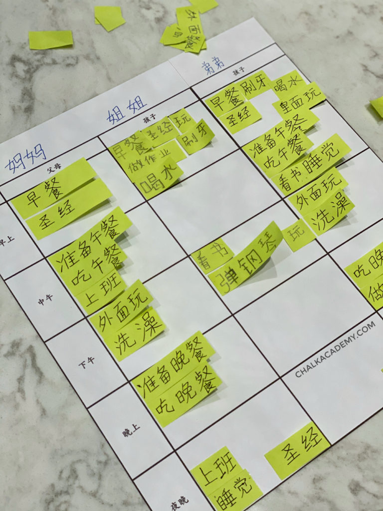 Work-At-Home Bilingual Homeschool Schedule with 2 Kids (Printable)