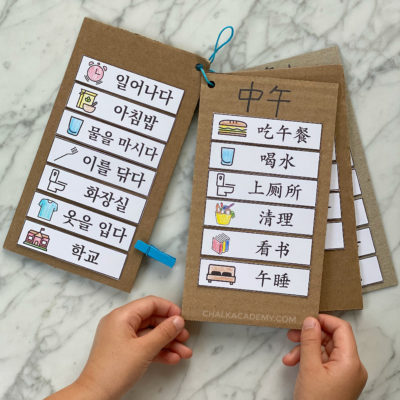 Visual Daily Routine Chart for Kids in English, Chinese, Korean (Printable)