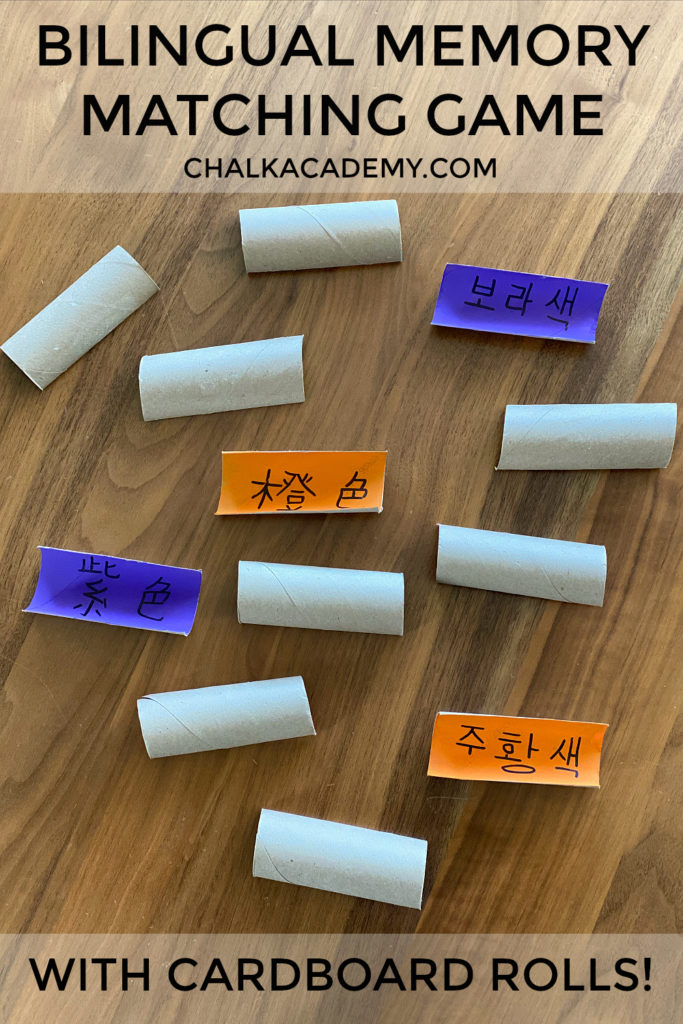 Bilingual memory word matching game with cardboard rolls