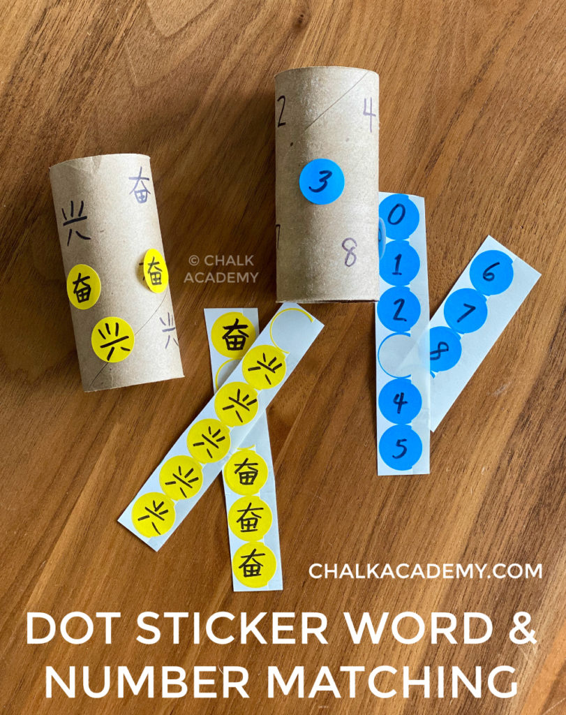 Dot sticker Chinese word matching on cardboard rolls