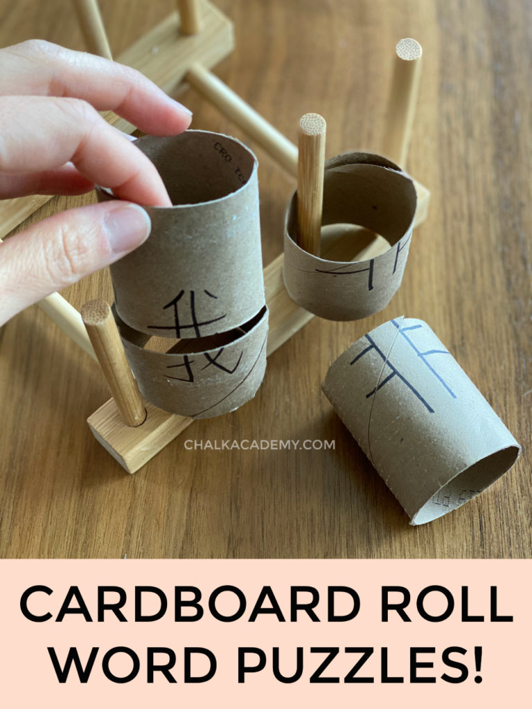 Cardboard roll Chinese word puzzle