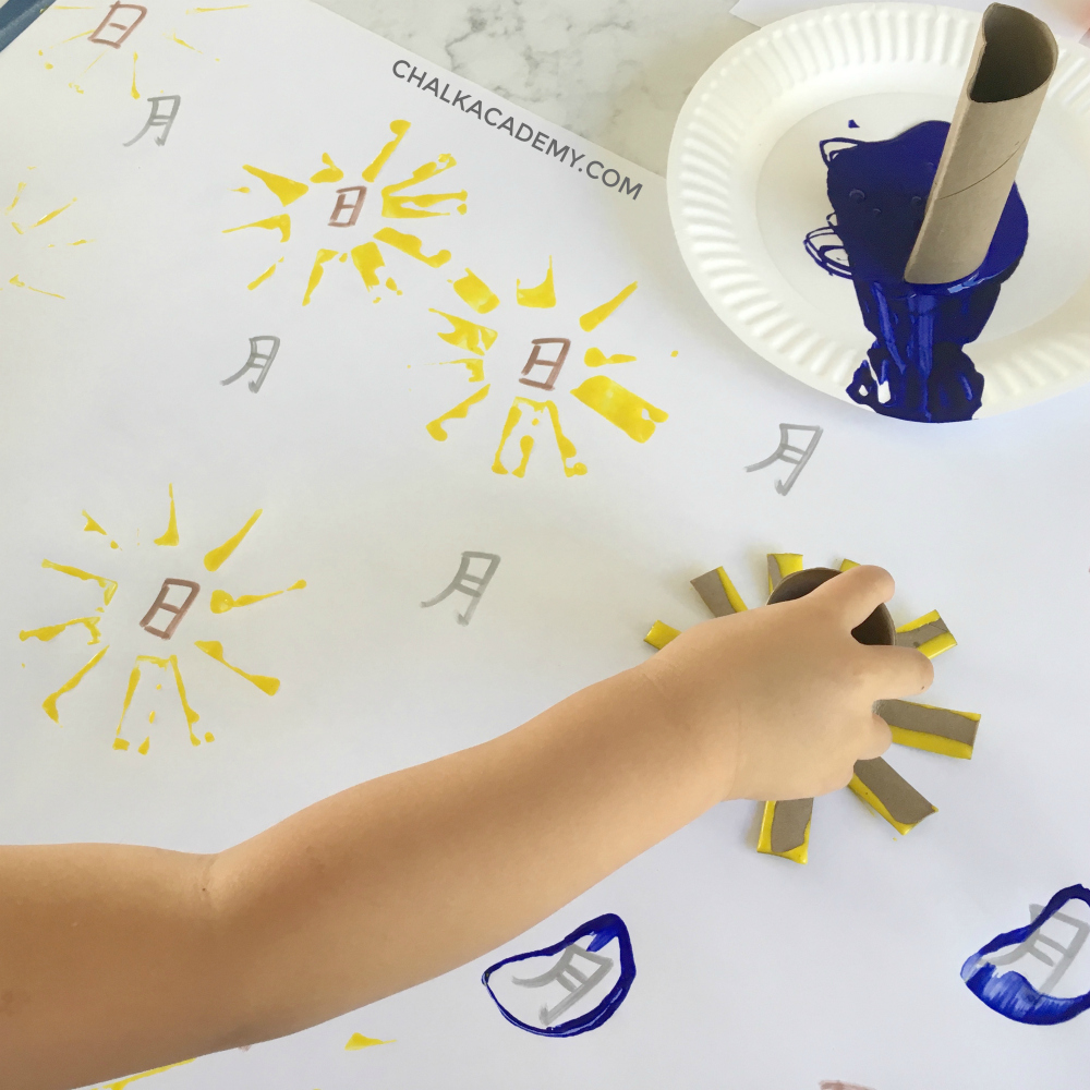 Sun and moon stamping with cardboard rolls