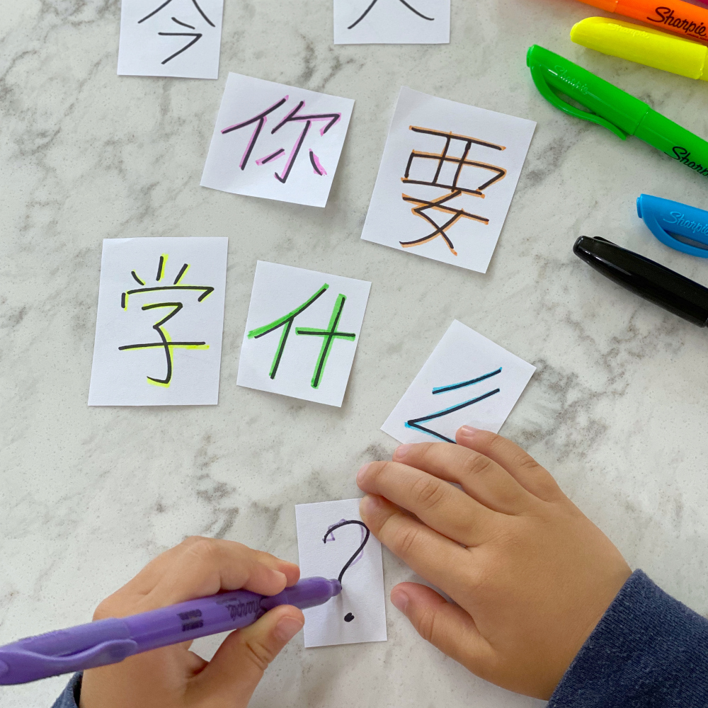 9 Fun, Child-Led Chinese Writing Activities for Kids