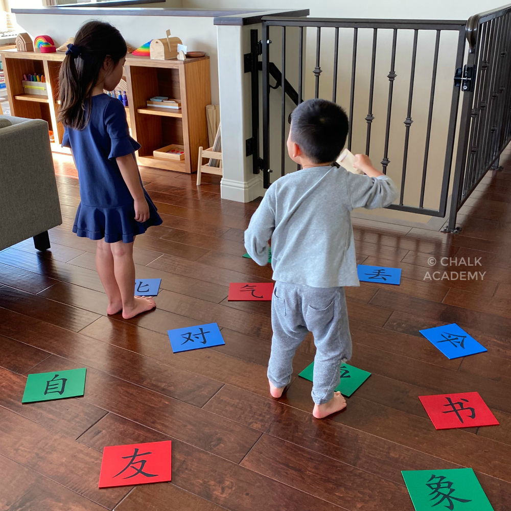 20 Fun and Easy Chinese Reading Games and Activities for Kids