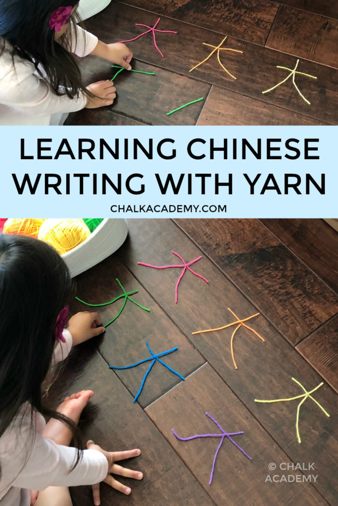 Learning Chinese writing stroke order with yarn