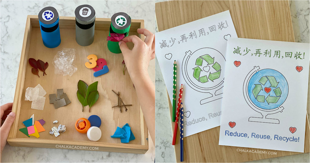 Earth Day Recycling Activities, Books, Videos in Chinese and English!