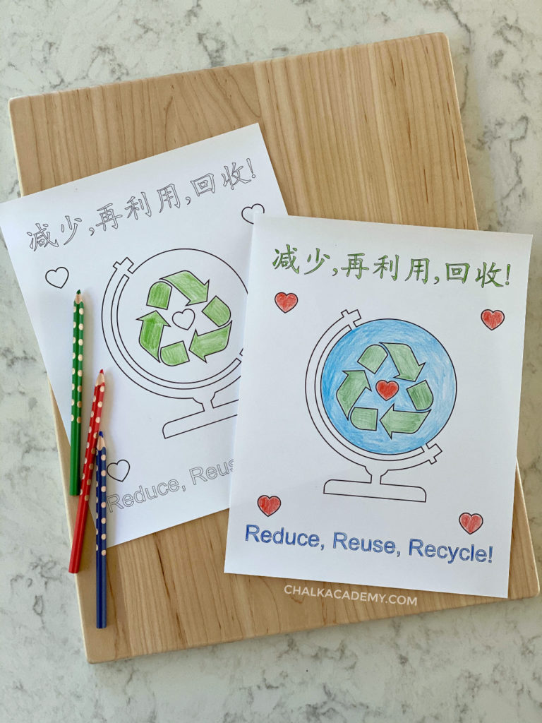 Earth Day coloring page in Chinese and English - Reduce, Reuse, and Recycle!