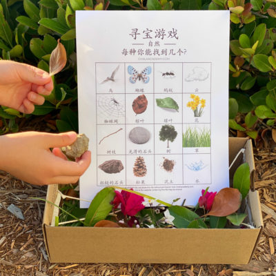 Chinese Nature Scavenger Hunt - free printable for kids, families, teachers, schools