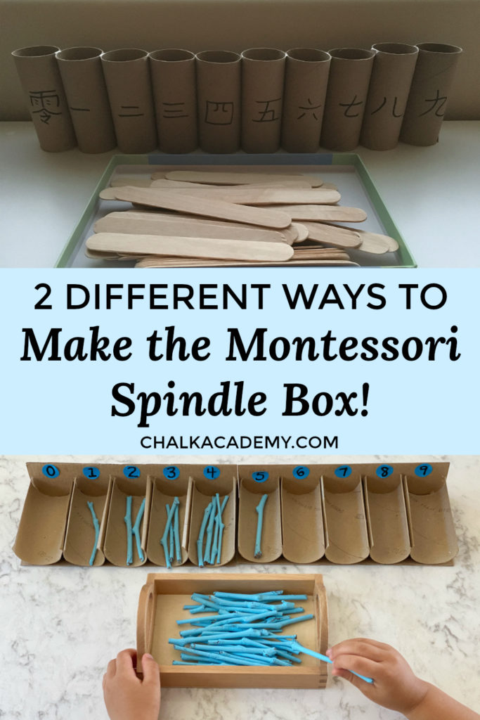 Different ways to make the Montessori Spindle Box