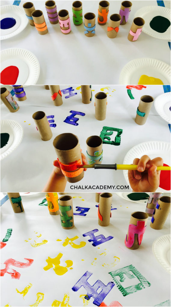 DIY Cardboard roll number stamps