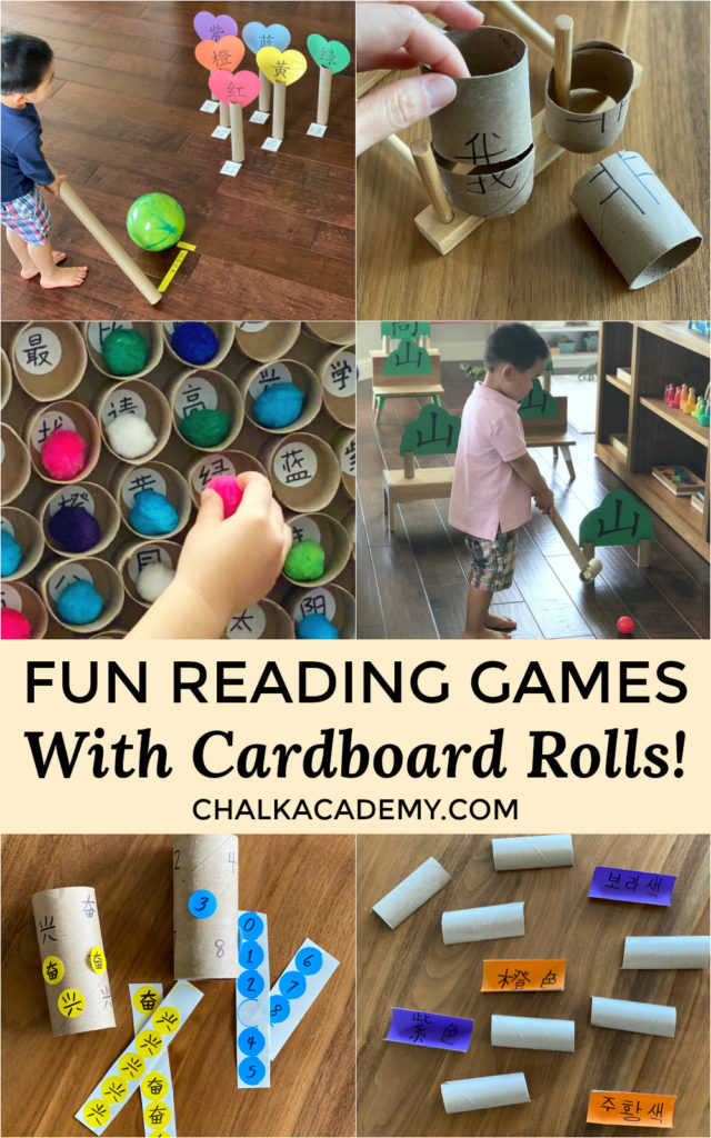 Fun Reading Games with Cardboard Rolls