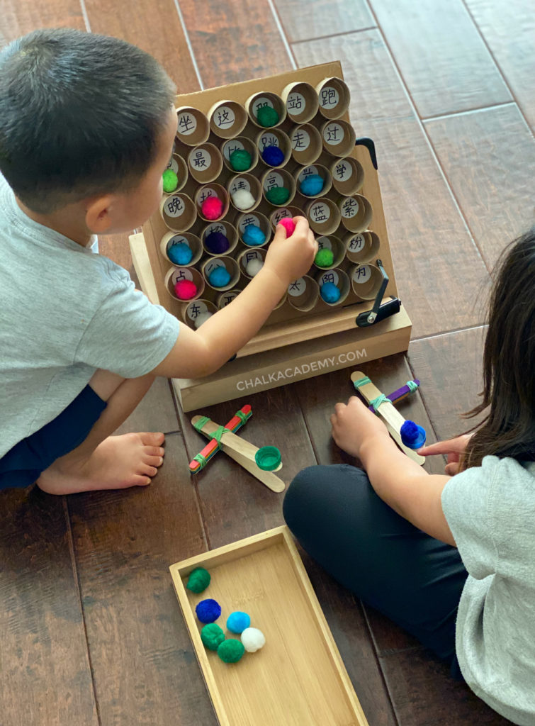 Catapult cardboard roll Chinese reading game!