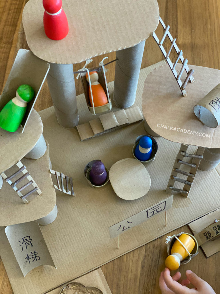 DIY Cardboard Minature Playground - Small World Play - Learning project with kids with Grimms wood dolls
