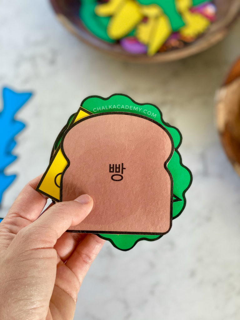 Making a sandwich with pretend play food printables - learning toys for kids!
