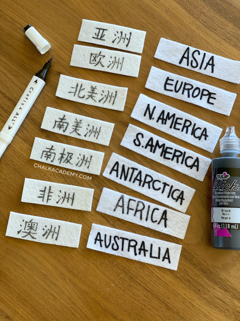 Continent names in Chinese and English
