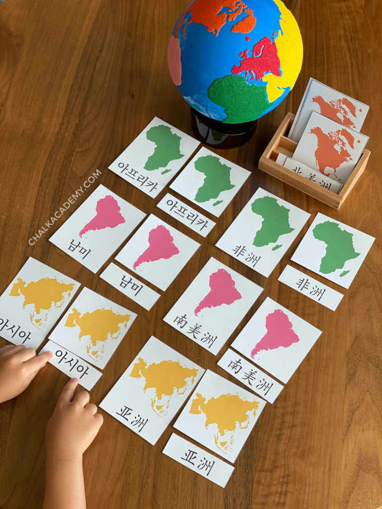 Montessori continents 3-part cards with simplified Chinese characters