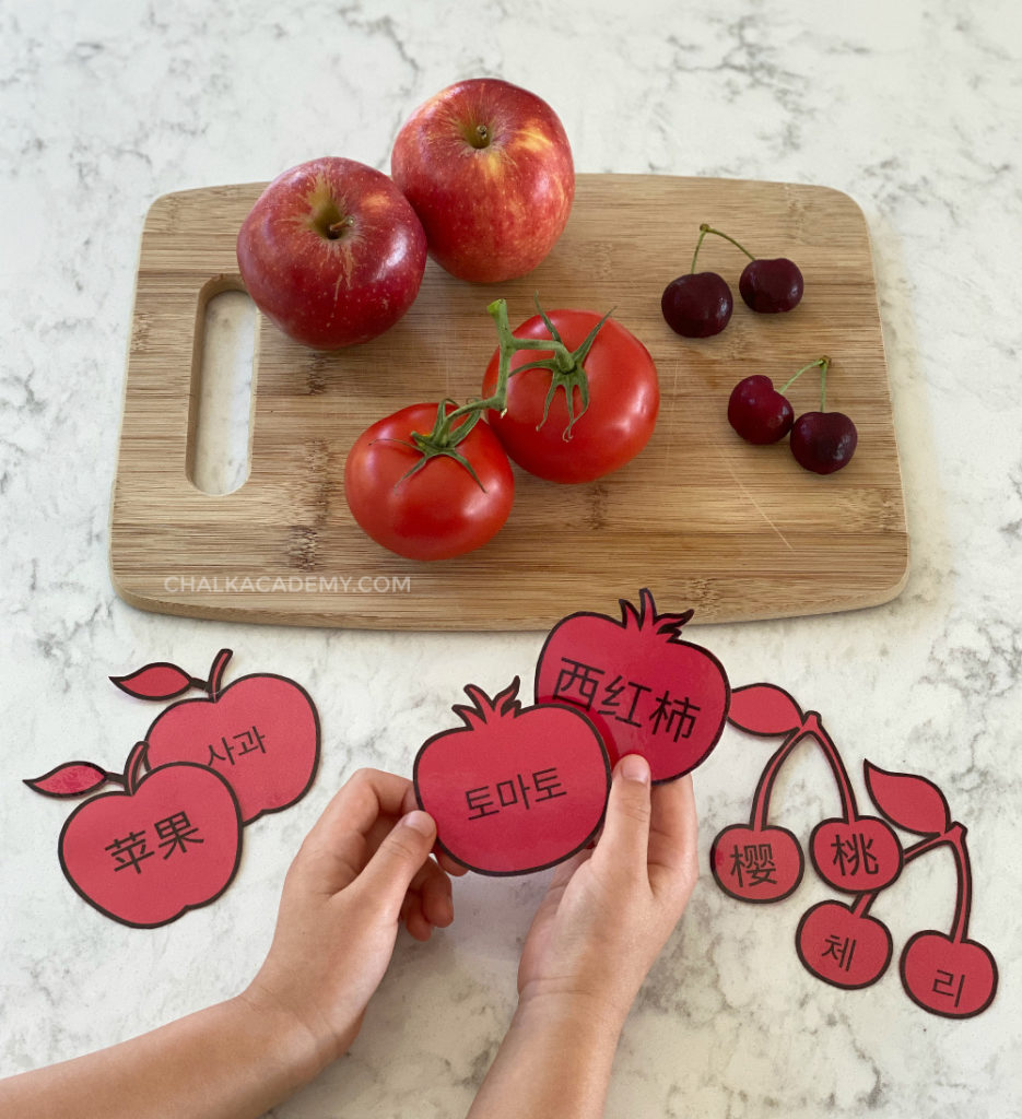 Red-colored food in Chinese and Korean with free printable flashcards for kids