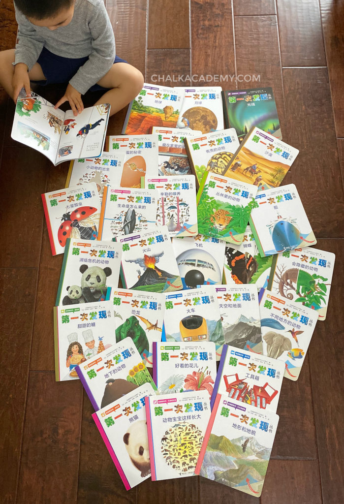 My First Discovery Series 第一次发现丛书 (30 Chinese Books)