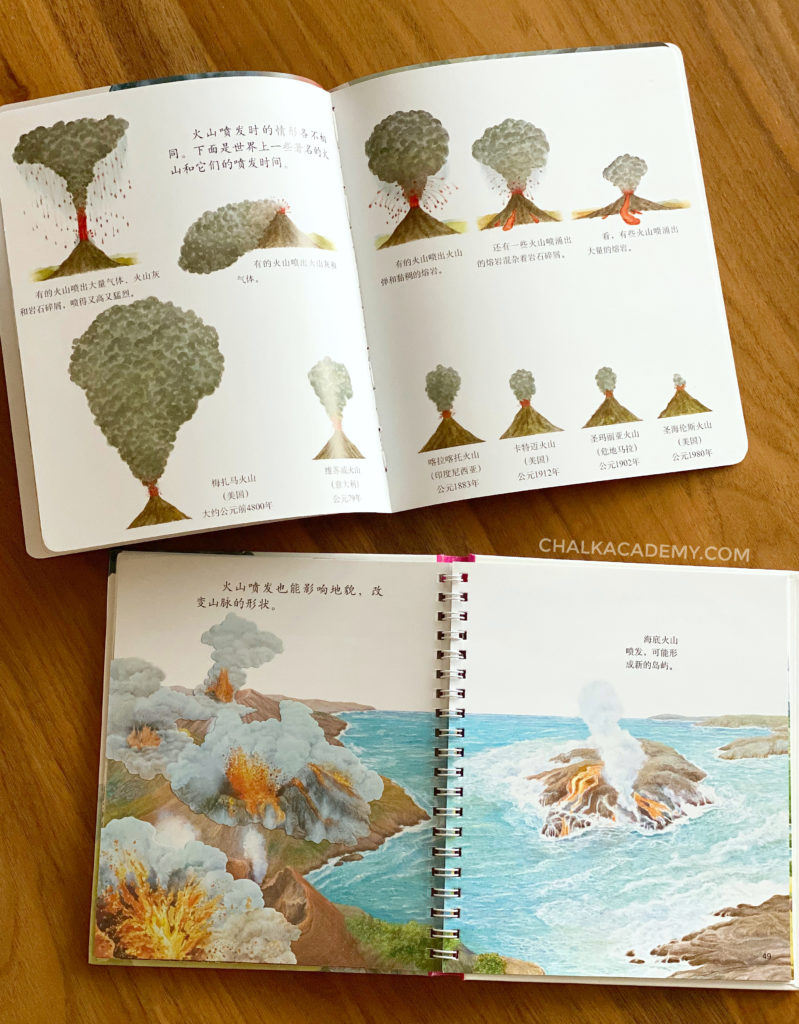 My First Discovery Series 第一次发现丛书 Comparison of paperback and hardcover