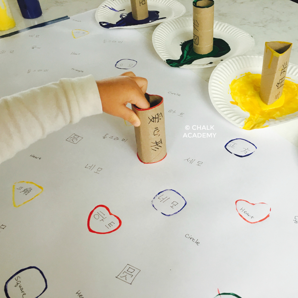 Trilingual shape stamping with cardboard rolls! English, Chinese, Korean