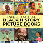 BLACK HISTORY picture books for kids in Chinese and English