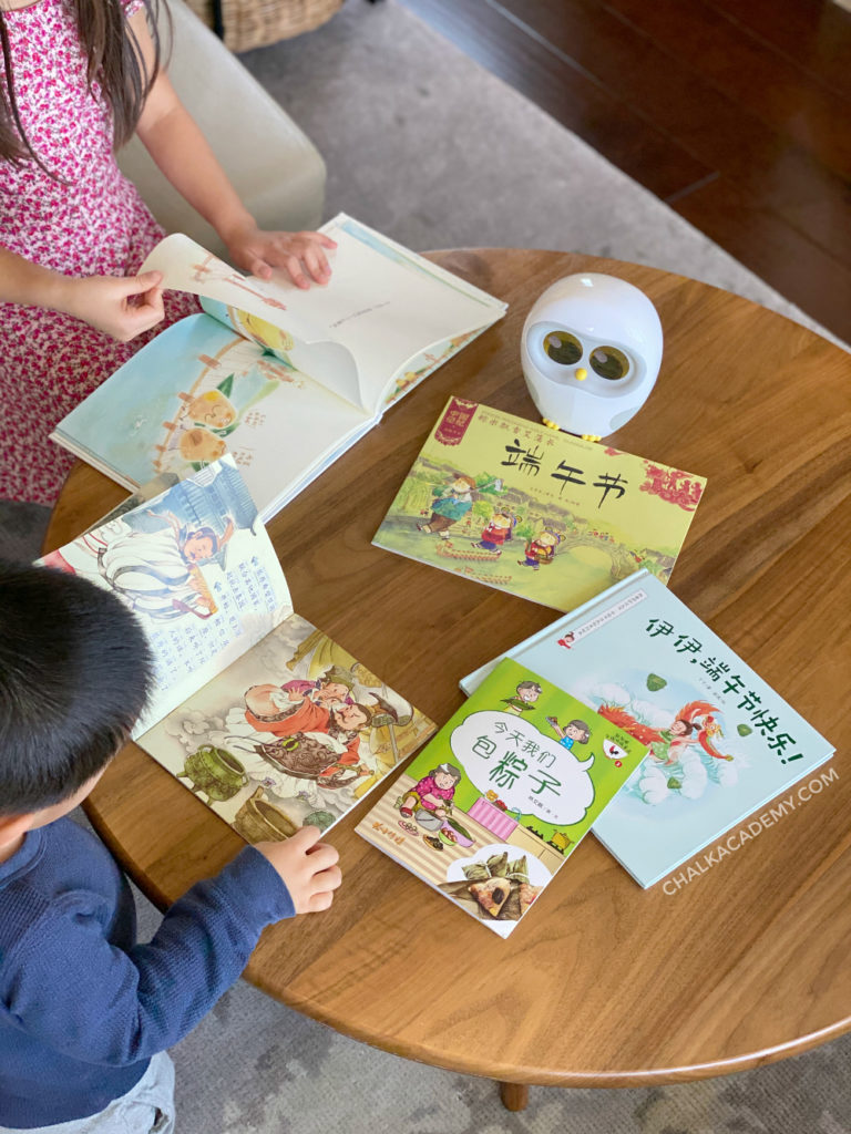 Children's Picture Books about Dragon Boat Festival (Chinese and English)