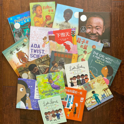 25 Important Children's Books About Black History in Chinese and English