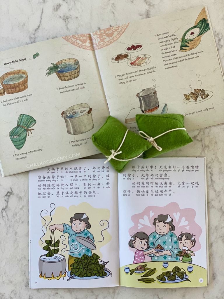 Dragon Boat Festival Books in Chinese, Pinyin, and English