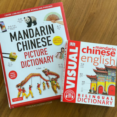 Best Chinese Picture Dictionaries for Kids and Parents!