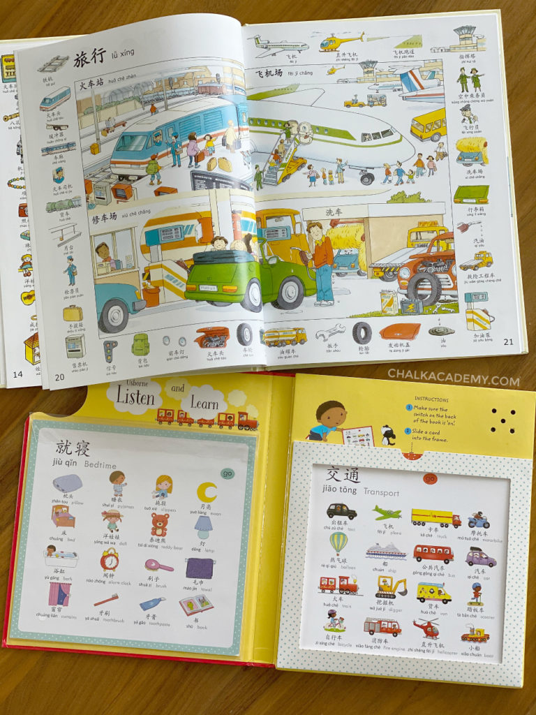 Usborne Chinese picture dictionary