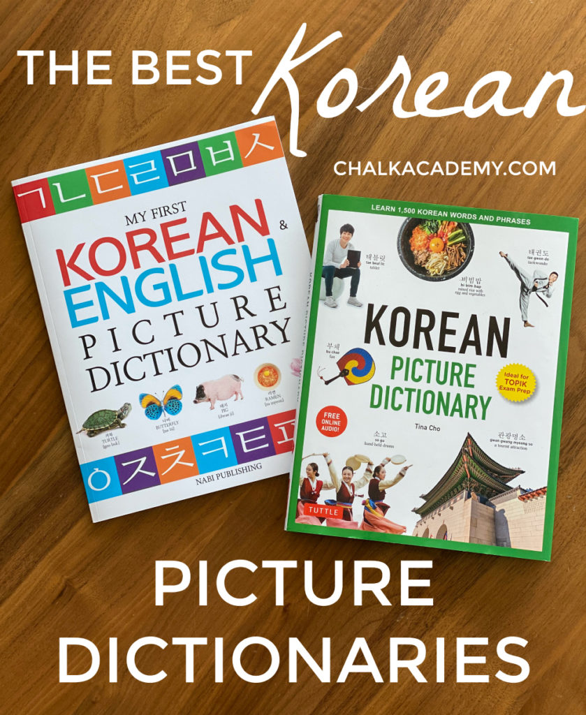 The Best Korean picture dictionaries for children and parents